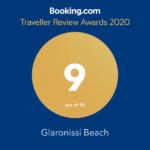 booking bagdge